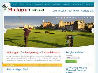 hickorygolf.net