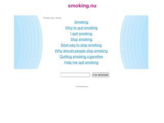 smoking.nu