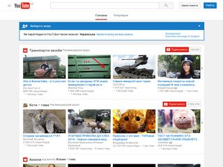 Earlier screenshot of youtube.com