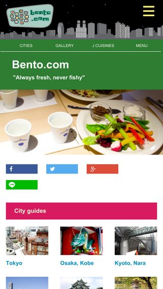 Mobile preview of bento.com