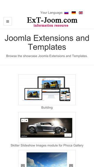 Mobile preview of ext-joom.com