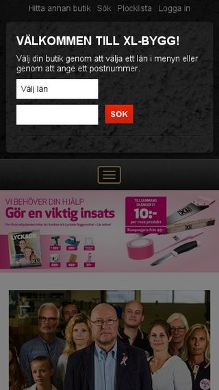 Mobile preview of forsellbyggmarin.se