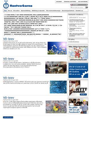 Mobile preview of hantverkarna.se