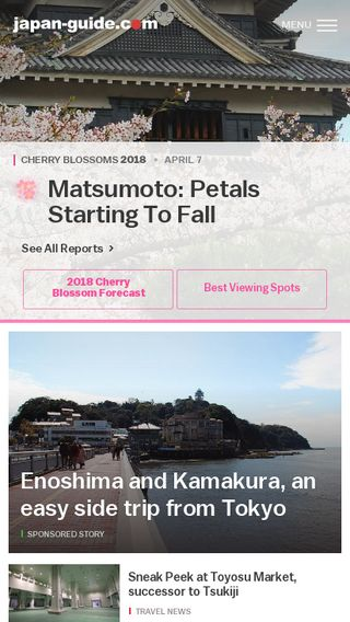 Mobile preview of japan-guide.com
