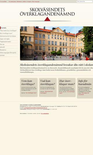 Mobile preview of overklagandenamnden.se