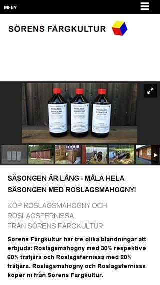 Mobile preview of roslagsmahogny.se