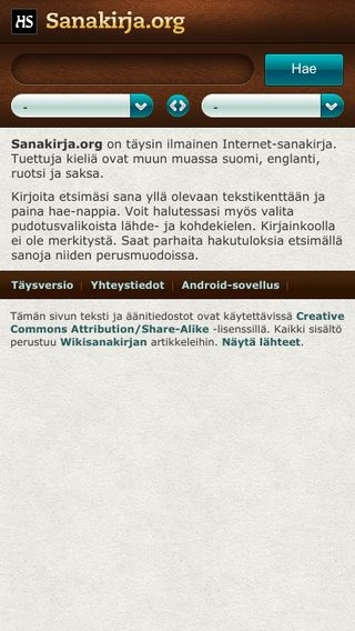 Mobile preview of sanakirja.org