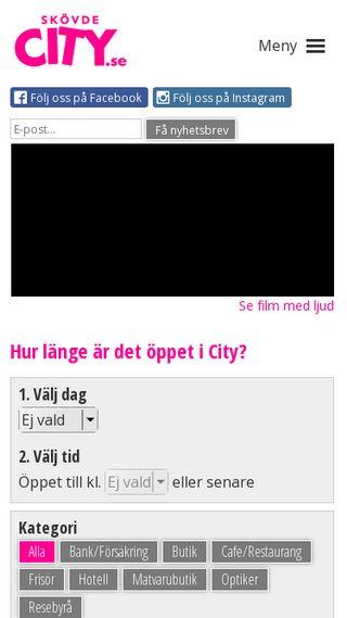 Mobile preview of skovdecity.se