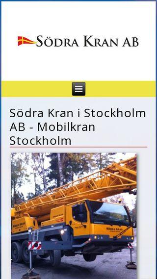 Mobile preview of sodrakran.se