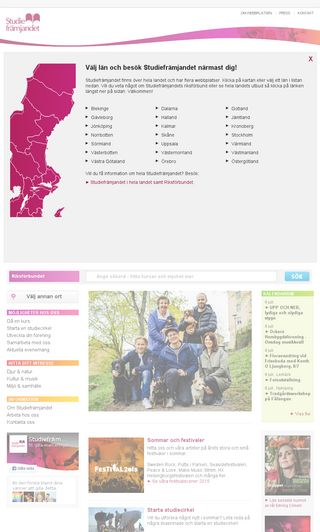 Mobile preview of katrineholms-tradgard.se