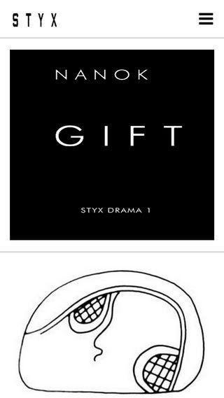 Mobile preview of styxforlag.se