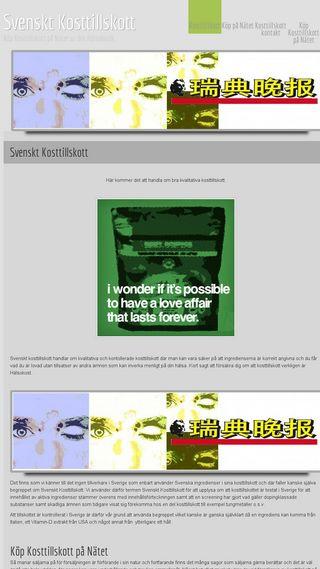 Mobile preview of svensktkosttillskott.n.nu