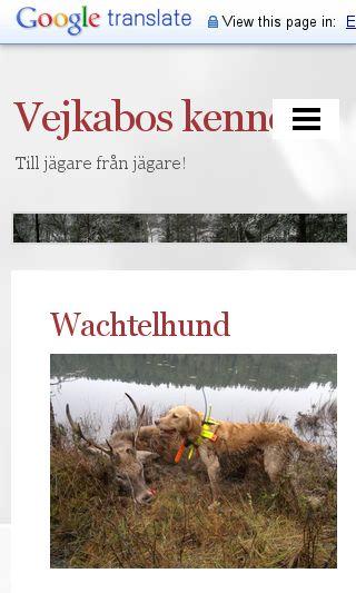 Mobile preview of vejkabo.se