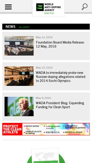 Mobile preview of wada-ama.org